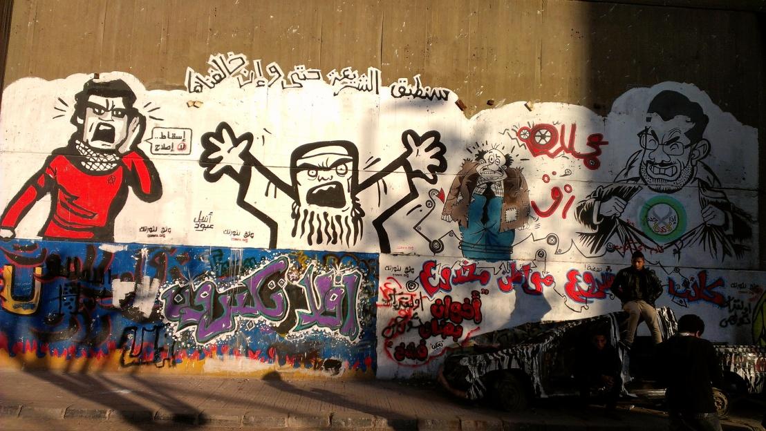 Graffiti Egypt