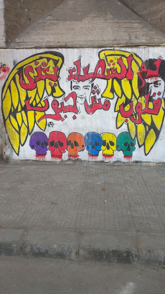 Street Art: graffiti from Egypt. https://themoealibeirutvibes.wordpress.com/2013/04/26/graffiti-the-walls-of-egypt/