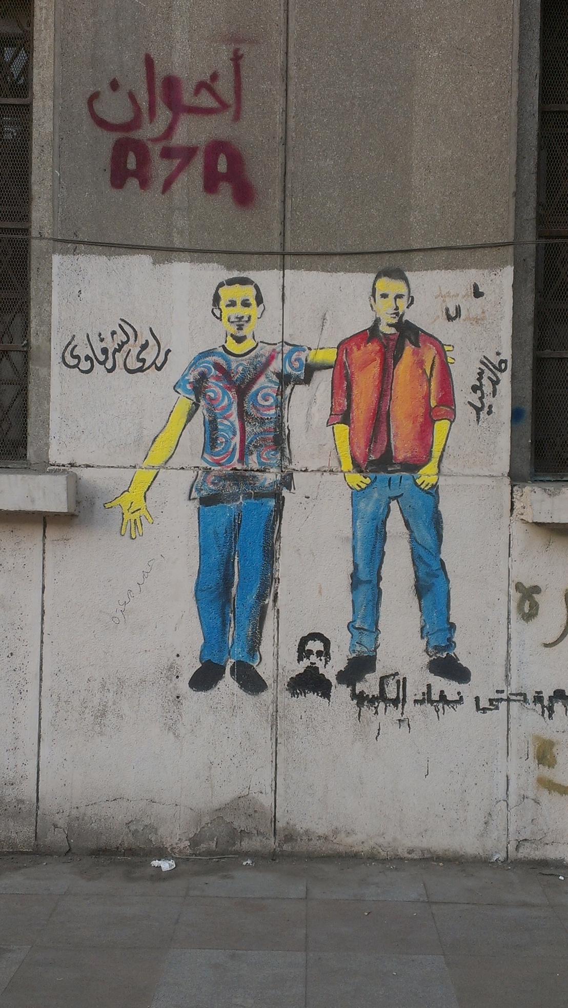 Graffiti Egypt