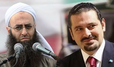 Assir-and-Hariri