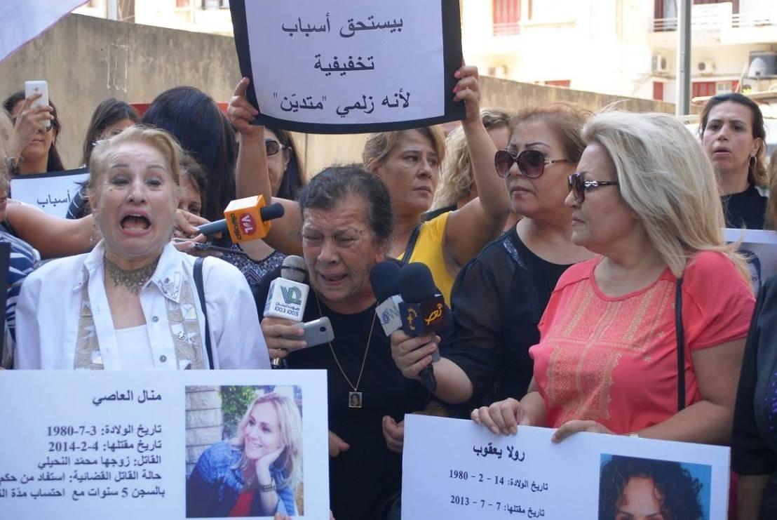 والدة رولا يعقوب من الاعتصام الثاني في خلال شهر للمطالبة بتمييز الحكم الظالم #منال_العاصي